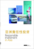 Responsible Investment in Asia